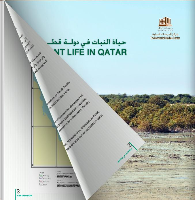 Plant Life in Qatar